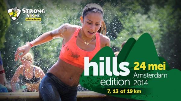 header-hills-2014-nl-logo