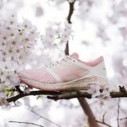 Bring on sakura!